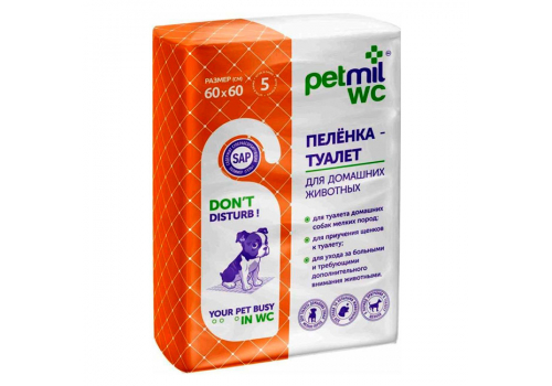 Пеленки PetMil WC впитывающие одноразовые, с суперабсорбентом, 60х60 см, 5шт