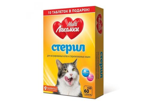 Кормовая добавка МультиЛакомки Стерил кастрированных котов и стерилизованных кошек, 70таб