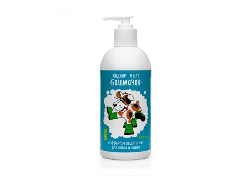 Мыло жидкое БАШМАЧОК для лап и живота, для собак и кошек