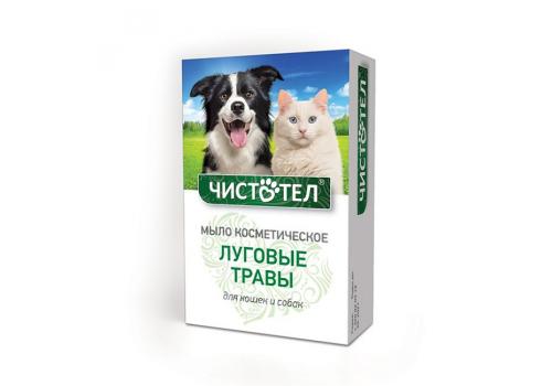 """Мыло Чистотел """"Луговые травы"""" для кошек и собак, 80г"""