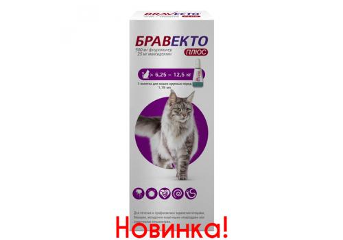 Бравекто Плюс для кошек крупных пород (от 6,25 до 12,5 кг), 500 мг