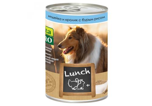 Консервы Vita Pro Lunch для собак, с индейкой, кроликом и бурым рисом 400г