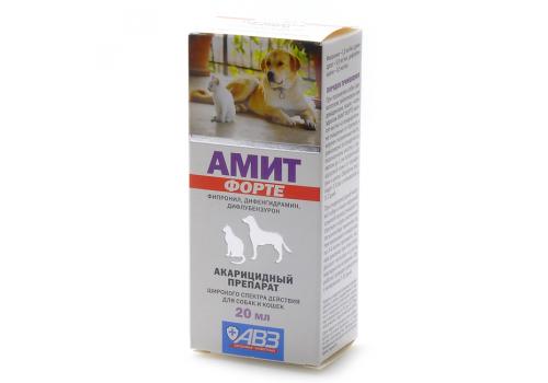 Амит Форте раствор для наружного применения, 20мл, (акарицидный препарат)