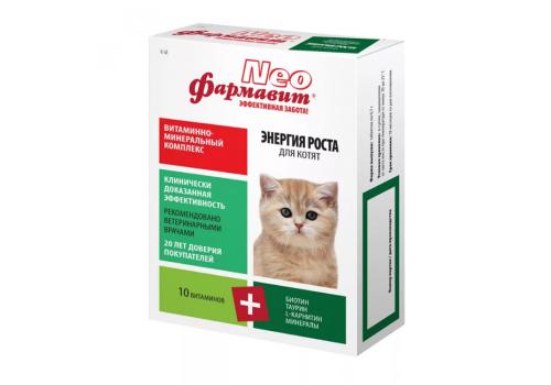Витаминный комплекс Фармавит Neo Энергия Роста для котят 60таб.