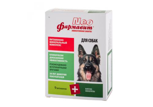 Витаминный комплекс Фармавит Neo для собак 90таб.