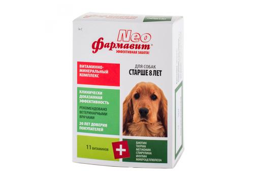 Витаминный комплекс Фармавит Neo для собак старше 8 лет 90таб.