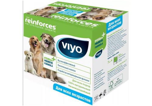 Напиток-пребиотик Viyo для собак всех возрастов, 30мл