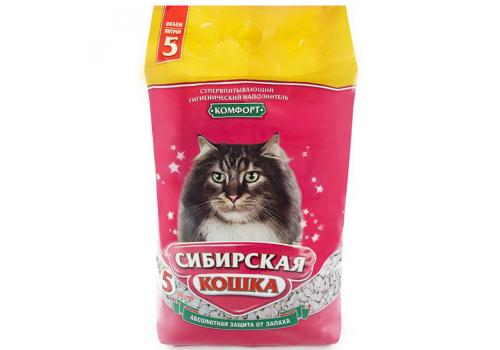 Наполнитель Сибирская кошка Комфорт, впитывающий 5л