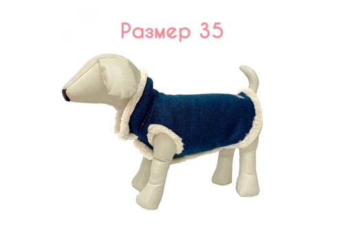 Жилет теплый OSSO Fashion Тужурка, размер 35