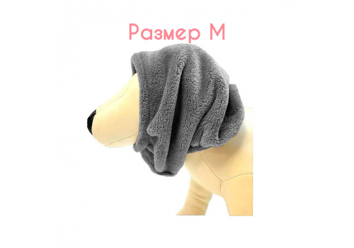 Капор зимний для собак OSSO Fashion, серый, размер M