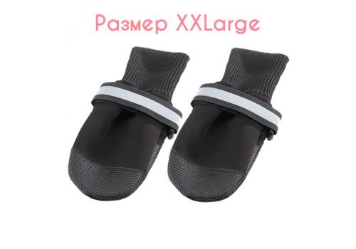 Обувь защитная для собак Ferplast DOG SHOES XXLARGE