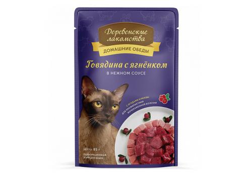 Деревенские Лакомства влажный корм для кошек говядина с ягненком и ягодами клюквы в соусе, 85г