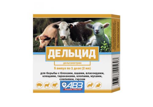Дельцид для сельскохозяйственных животных 5 ампул по 2мл