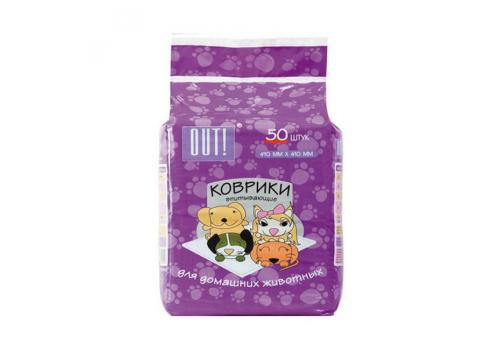 Защитные коврики OUT! для собак, 490*410 мм, 50шт