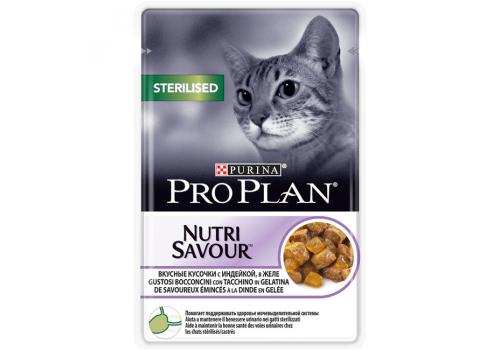 Корм влажный Pro Plan Sterilised для стерилизованных кошек, индейка в желе, 85г