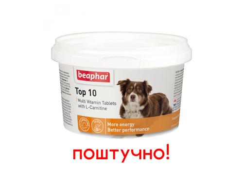 Beaphar Top 10 Кормовая добавка с L-карнитином для собак, 1шт