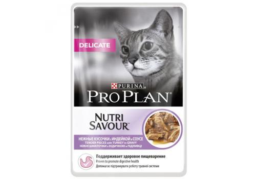 Корм влажный Pro Plan Delicate для кошек с чувствительным пищеварением, индейка 85г