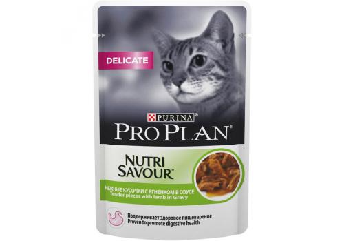 Корм влажный Pro Plan Delicate для кошек с чувствительным пищеварением, ягненок 85г
