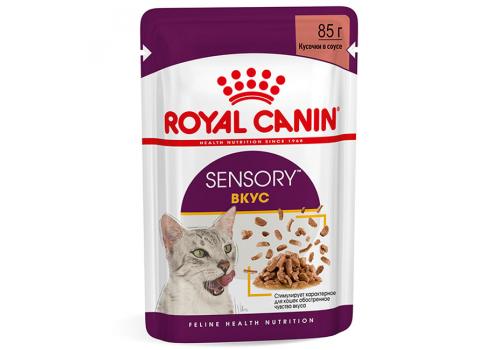 Корм влажный Royal Canin СЕНСОРИ ВКУС для кошек, стимулирует вкусовые рецепторы, в соусе, 85г