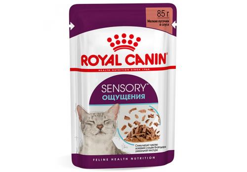 Корм влажный Royal Canin СЕНСОРИ ОЩУЩЕНИЯ, стимулирует рецепторы ротовой полости, в соусе, 85г