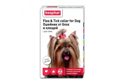 Ошейник Beaphar Flea & Tick collar от блох и клещей для собак, белый, 65см