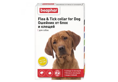 Ошейник Beaphar Flea & Tick collar от блох и клещей для собак, желтый, 65см