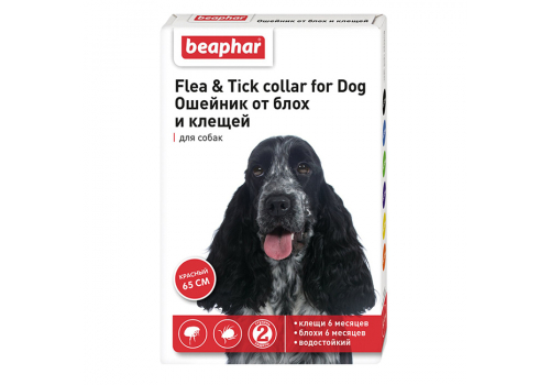 Ошейник Beaphar Flea & Tick collar от блох и клещей для собак, красный, 65см
