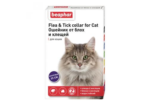 Ошейник Beaphar Flea & Tick collar от блох и клещей для кошек, фиолетовый, 35см