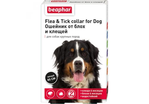 Ошейник Beaphar Flea & Tick collar от блох и клещей для крупных собак, 85см