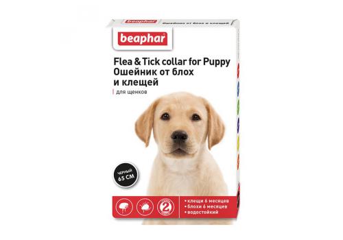 Ошейник Beaphar Flea & Tick collar от блох и клещей для собак, черный, 65см