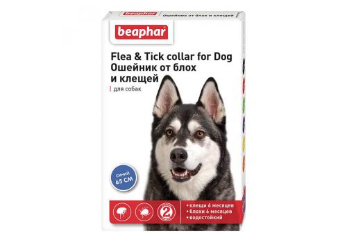 Ошейник Beaphar Flea & Tick collar от блох и клещей для собак, синий, 65см