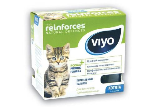Напиток-пребиотик Viyo для котят, 30мл