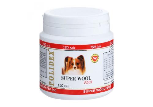 Витамины для собак Polidex Super Wool plus, 150 шт