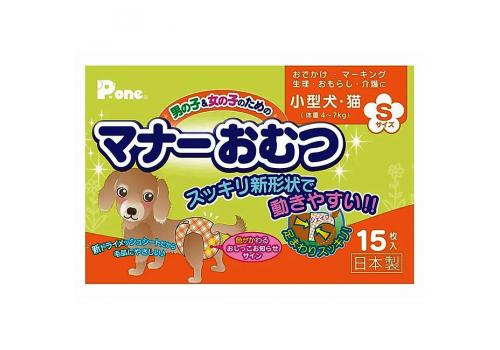 Подгузники для собак Japan Premium Pet, поштучно, размер S (30х45см)