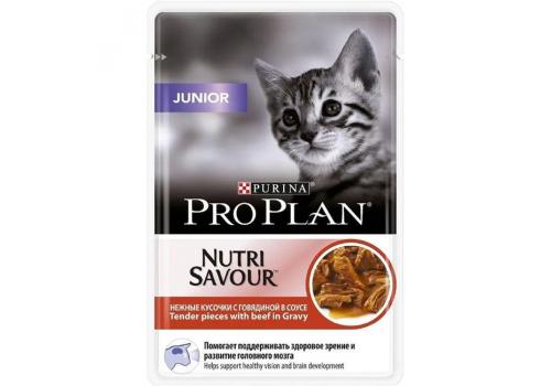 Корм влажный Pro Plan Junior для котят, говядина 85г