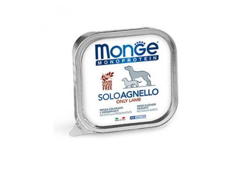 Консервы Monge Monoproteico Solo для собак, паштет из ягненка, 150г