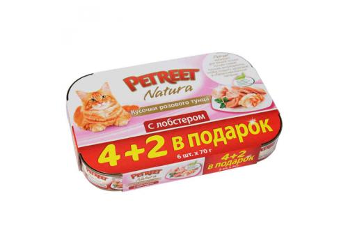 Акция 4+2 Multipack Консервы Petreet для кошек, розовый тунец с лобстером 6х70г