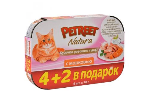 Акция 4+2 Multipack Консервы Petreet для кошек, розовый тунец с морковью 6х70г