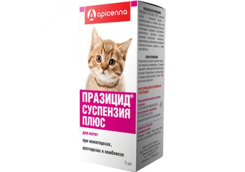 Празицид суспензия плюс антигельминтик для котят, 5мл
