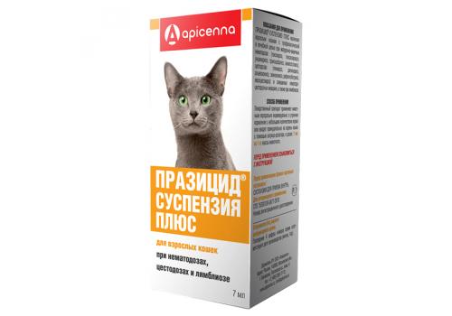 Празицид суспензия плюс антигельминтик для кошек, 7мл
