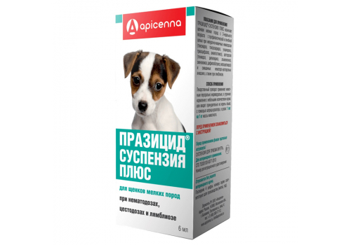 Празицид суспензия плюс антигельминтик для щенков мелких пород, 6мл