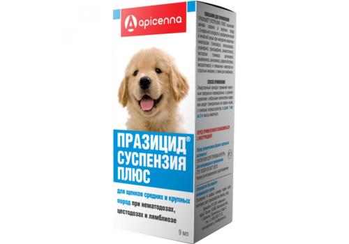 Празицид суспензия плюс антигельминтик для щенков средних и крупных пород, 9мл