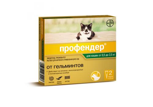 Bayer Профендер капли от гельминтов для кошек от 0.5 до 2.5кг, 1шт.