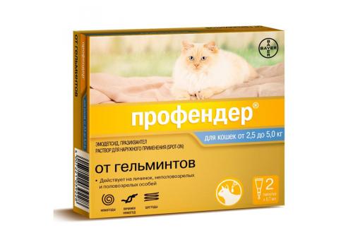 Bayer Профендер капли от гельминтов для кошек от 2.5 до 5.0кг, 1шт.