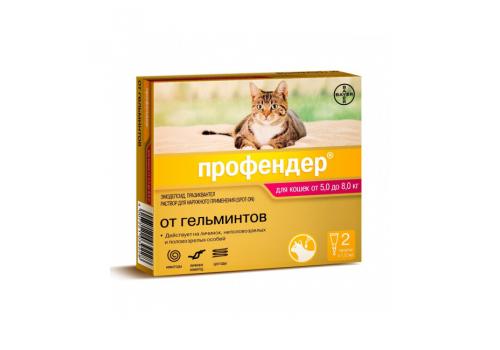 Bayer Профендер капли от гельминтов для кошек от 5.0 до 8.0кг 1шт.