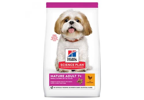 Корм Hill's SP для пожилых собак (7+) мелких пород, для поддержания активности, с курицей 1.5кг