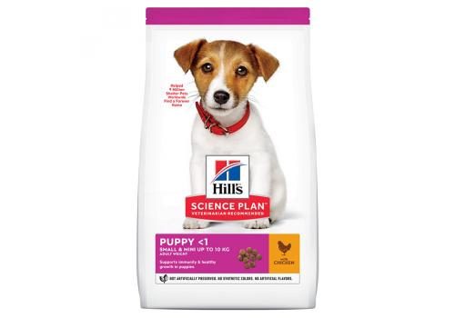 Корм Hill's SP для щенков мелких пород, для поддержания здорового роста и развития, с курицей 300г
