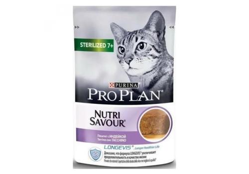 Корм влажный Pro Plan Sterilised для стерилизованных кошек старше 7 лет, паштет с индейкой, 85г