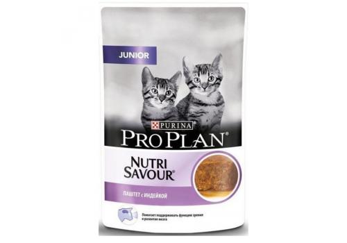 Корм влажный Pro Plan Junior для котят, паштет с индейкой, 85г