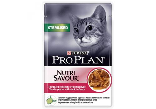Корм влажный Pro Plan Sterilised для стерилизованных кошек, утка ( соус) 85г